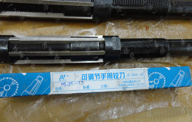 The amount can be 6.25-64 adjusting hand reamer