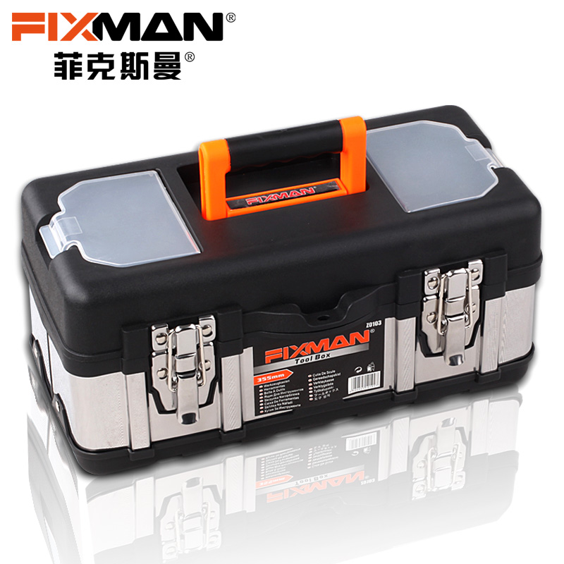 Germany imported three layer impact drill, hardware toolbox combination, home multi-function