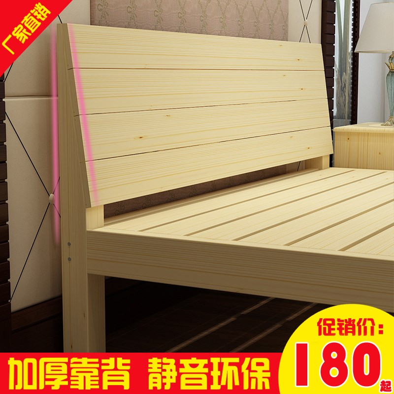 Log color solid wood bed, 1.35 meters rental room, bed economy type pine bed, all solid wood special price simple solid wood bed