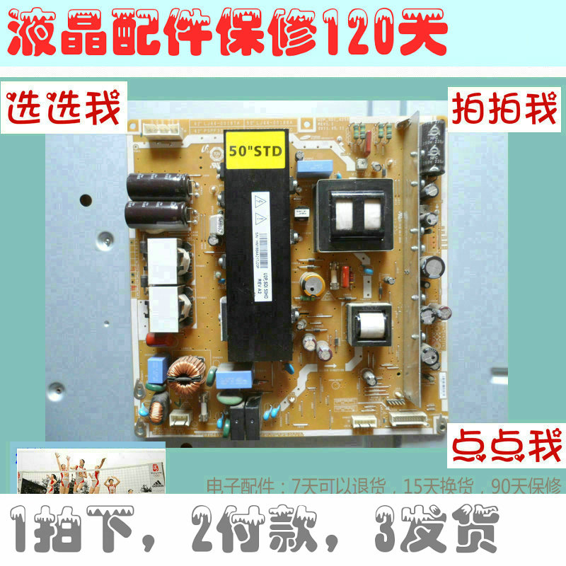 rainbow PSPF421501C42 tuuman lcd - virtalähde tv - levy - KAY1750 tärkeimmät luvut