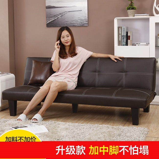 Small size sofa bed, folding living room, leather art sofa bed, office double purpose solid wood sofa, double 1.8 meters