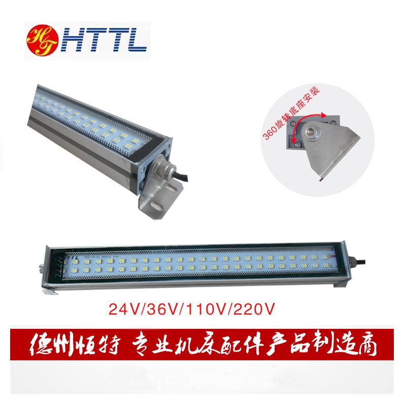 Аутентичные металлических светодиодные огни работы станков взрывобезопасное освещение гидроизоляции, нефть станок работает лампа 220V24V три лампа