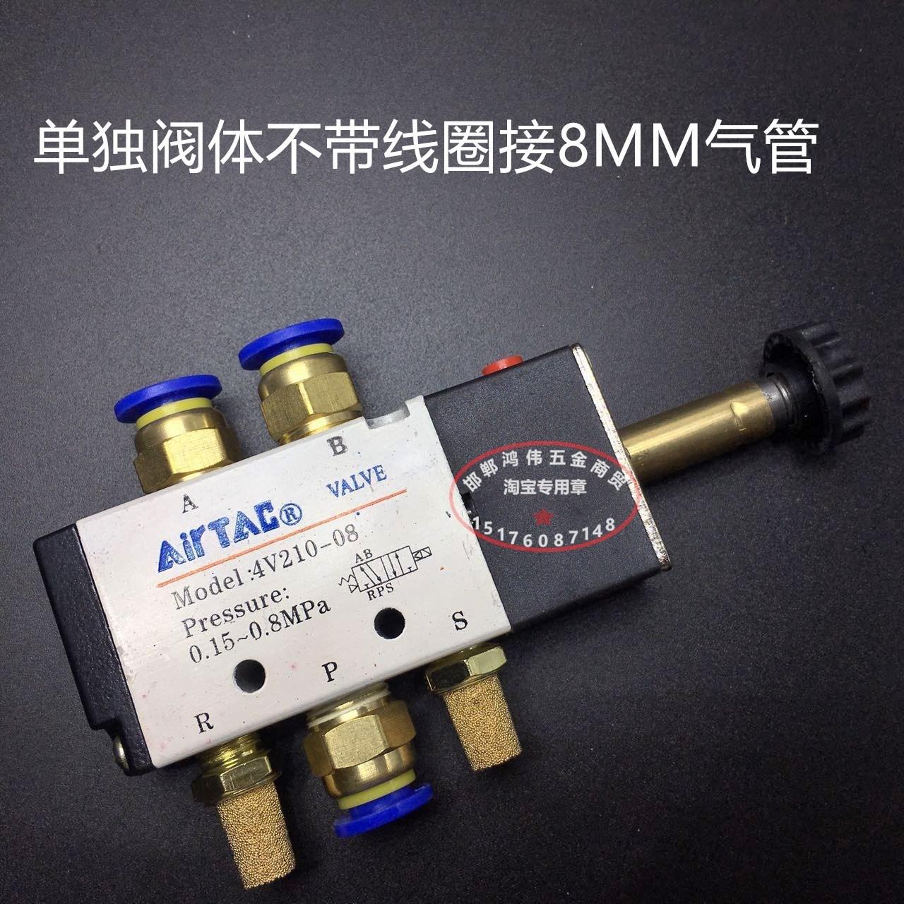 La bomba de aire válvula solenoide válvula de agua cambiar una válvula con válvulas de control conjunto de la tráquea rápido de componentes neumáticos