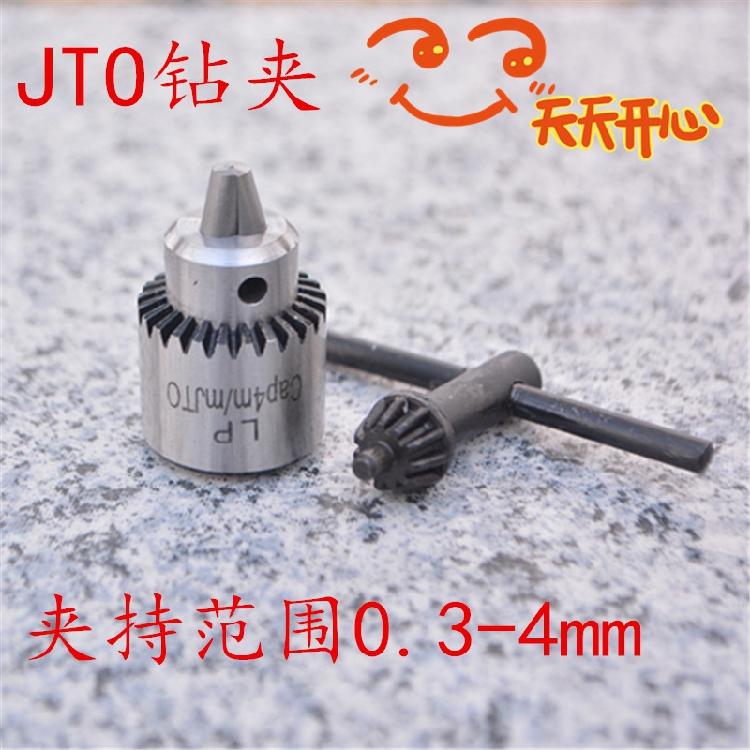 Mini micro Lathe Mill drill chuck 0.3-4MM wire tap drill chuck grinding beads machine accessories