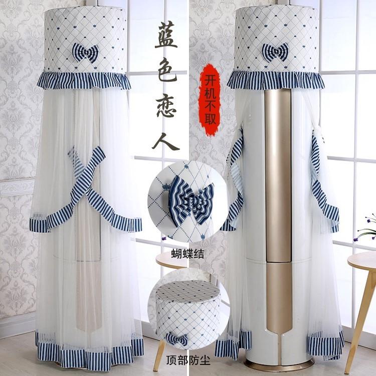Vertikale runden, klimaanlage, Decken rosa spitzen - pastorale Kabinett Reihe Staub auf der zylindrischen Gree