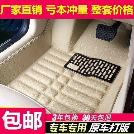 c4L új citroen c3-xr. 爱丽舍 sega c5 három. sega új autó szekrények nagy ostroma