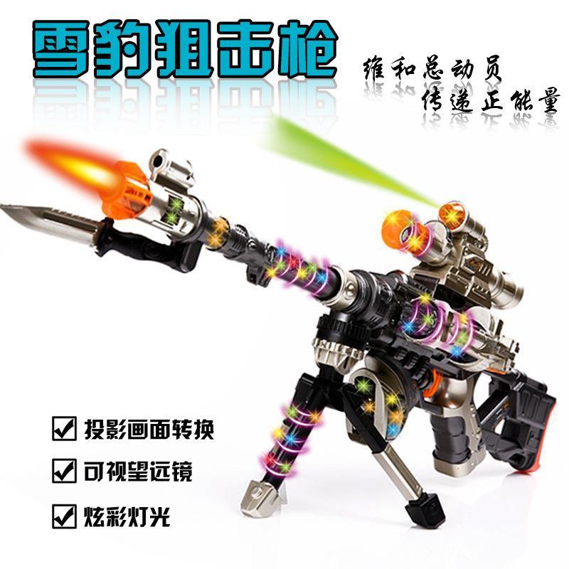 東発シミュレーション児童教育電動音楽音響光学ユキヒョウ軍事模型玩具銃を狙撃銃男の子