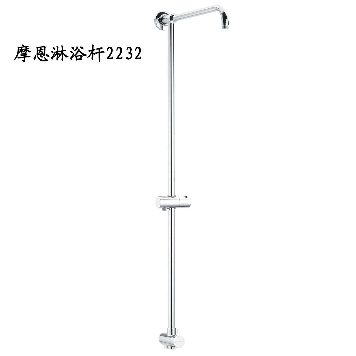 łazienka, prysznic, [] bar bar bar bar bar bar bar moen moen z miedzi i twardy rdzeń ceramicznych bar 2232 specjalne torbe.