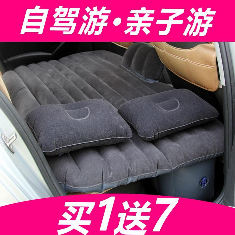 The nine generation Honda accord CRV Ling Chi bin XRV de Paget's ten generation Civic car travel bed bed inflatable mattress