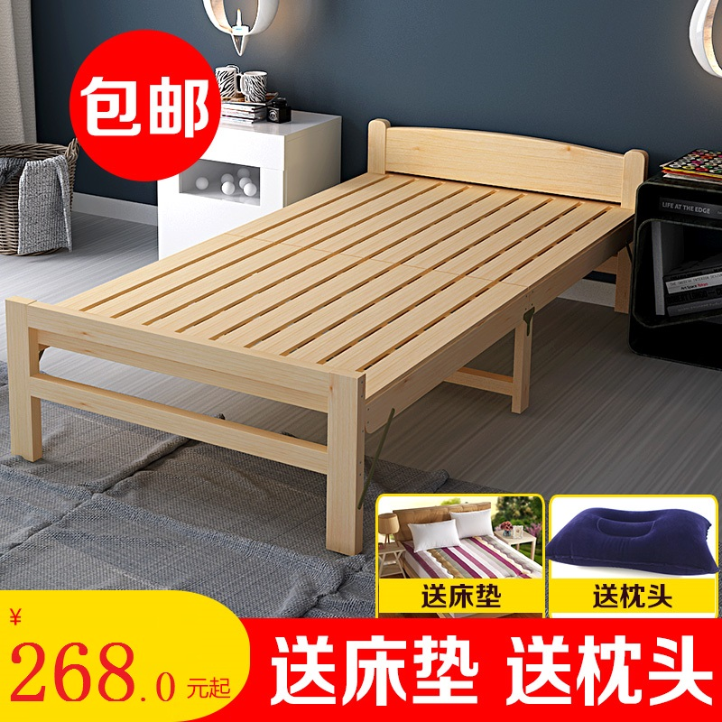 Folding bed folding bed single bed double bed at wood plank bed folding bed siesta bed simple children