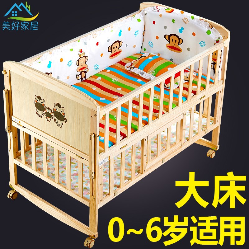 Τα μωρά κρεβάτι ξύλο διευρύνθηκε πολυλειτουργικά βρεφικό κρεβάτι της προστασίας του περιβάλλοντος στο κρεβάτι μωρό μου διπλό πακέτο μετά τέσσερις επαρχίες