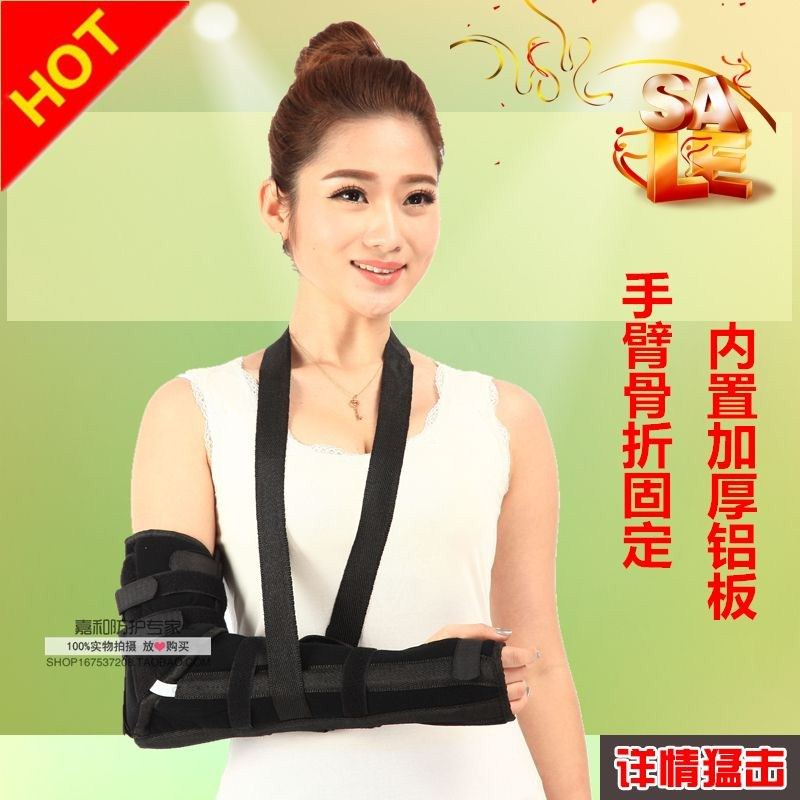 Arm sling arm arm leg knee fracture fixed with waist injury protective belt (out of)