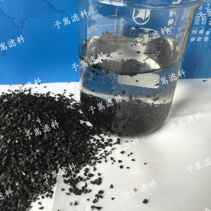 Filter charcoal, purified water, activated carbon, drinking water, tap water, well water filter, bulk coconut shell carbon household filter element