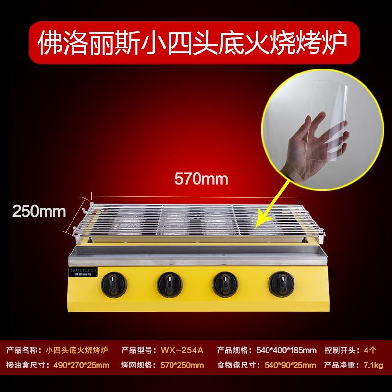- co 佛洛 na párty bez plynu domácnostem na dno krbu hoří hoří pro užitková vozidla na plyn na vnější 气煤 oyster