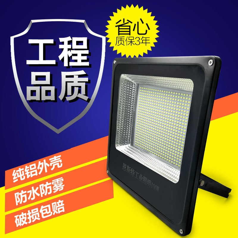 индикатор света водонепроницаемый открытый огонь, открытый прожектора, рекламные огни взрывобезопасное 30W50W100W150W