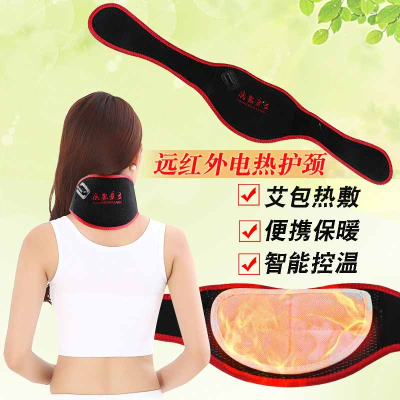 Electric heating moxibustion neck support, home neck protection belt, cervical vertebra neck neck thermal sleeve USB hot compress fever