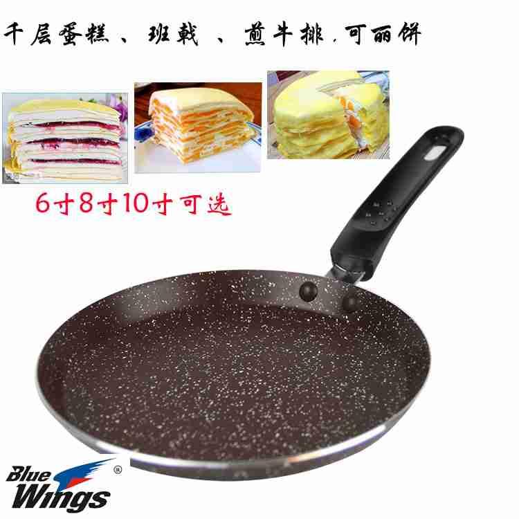Frigideira antiaderente PanelA de Pedra com UMA omelete de forno de fogão a gás de USO doméstico Mini universal