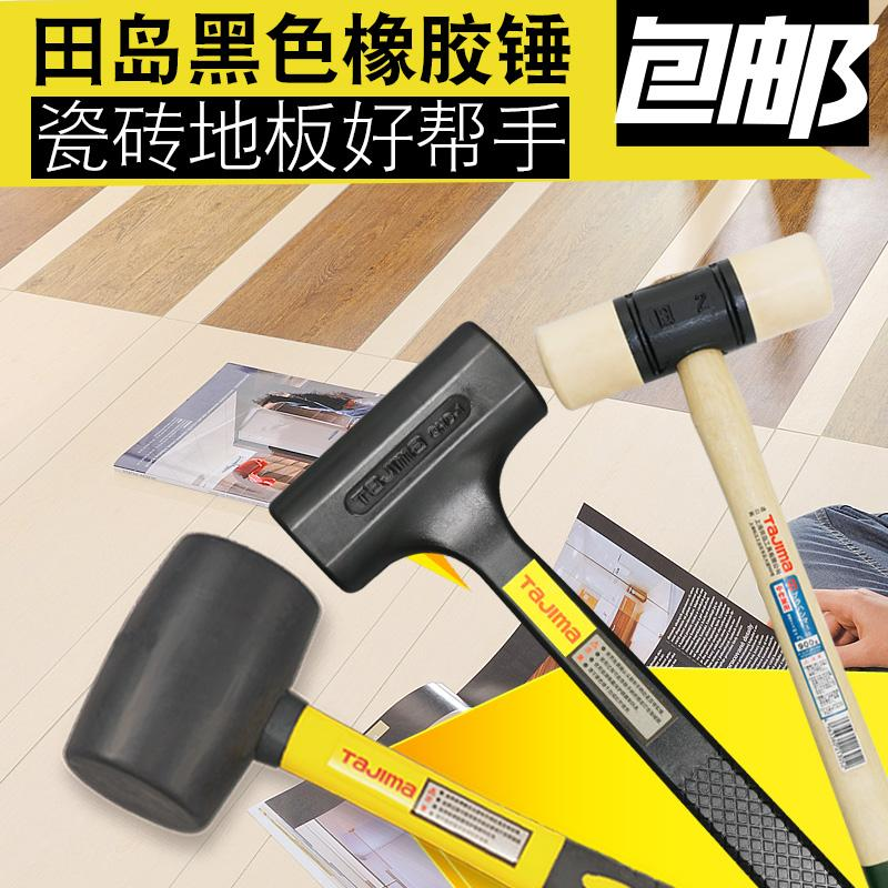 Rubber hammer, champagne hammer, nylon hammer, leather hammer, industrial hammer for leather shoes