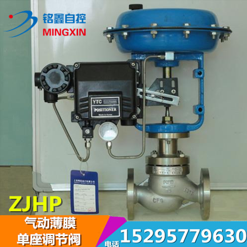 ZJHP fine small high temperature steam cast steel pneumatic film single seat control valve with valve positioner DN803 inch