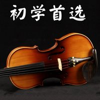 Solid wood violin for beginners, children playing violin, violin children