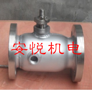 BQ41F-16P304 stainless steel jacket insulation ball valve integral flange insulation ball valve DN15