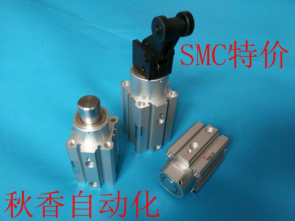 العلامة التجارية الجديدة الأصلي RSDQA50-20T السلمانية / 20TK / 20TR / 20TL / 20 السل / 20TD اسطوانة سدادة