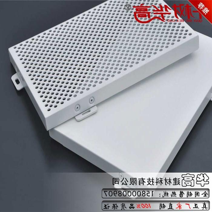 Factory custom curtain wall aluminum sheet special-shaped carved aluminum plate exterior wall air conditioning cover aluminum plate hollow cylinder plate punching plate