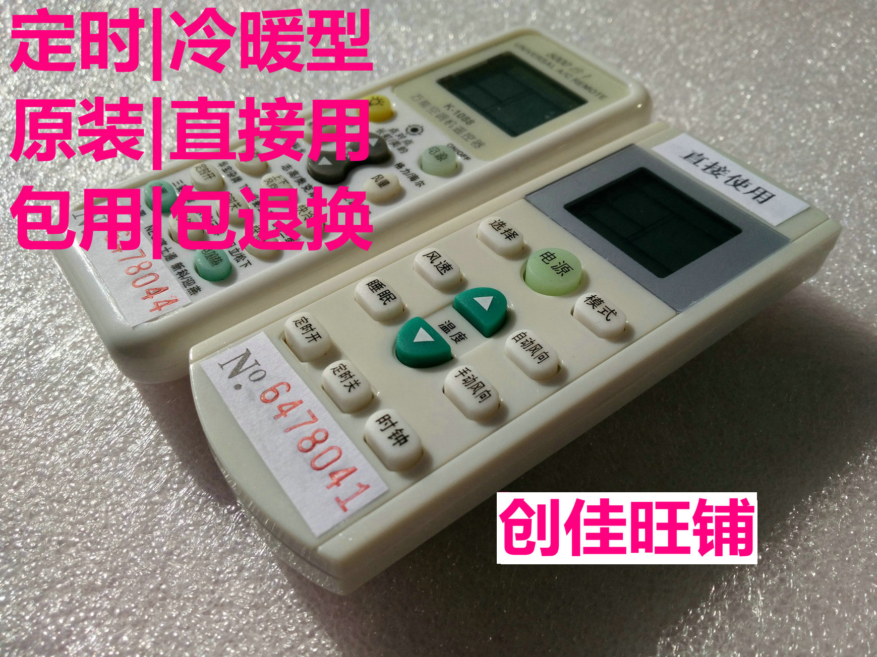 Original Daikin Air Conditioner KFR-72L/BP (FVXB372LC-T5) remote controller 3P cold and warm D191