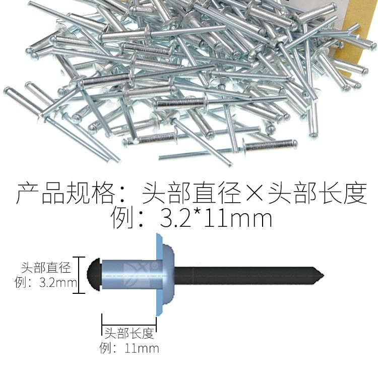 Hot pin 2.43.2456mm open core pulling rivet