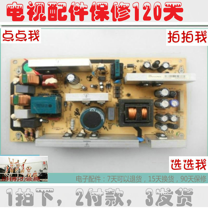 TCLL32M932 inch LCD TV power supply, high voltage backlight board power supply integrated motherboard my492