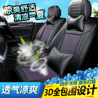 The new Volkswagen Santana Lavida Jetta Jetta POLO car seat cover cushion special for four seasons general all summer