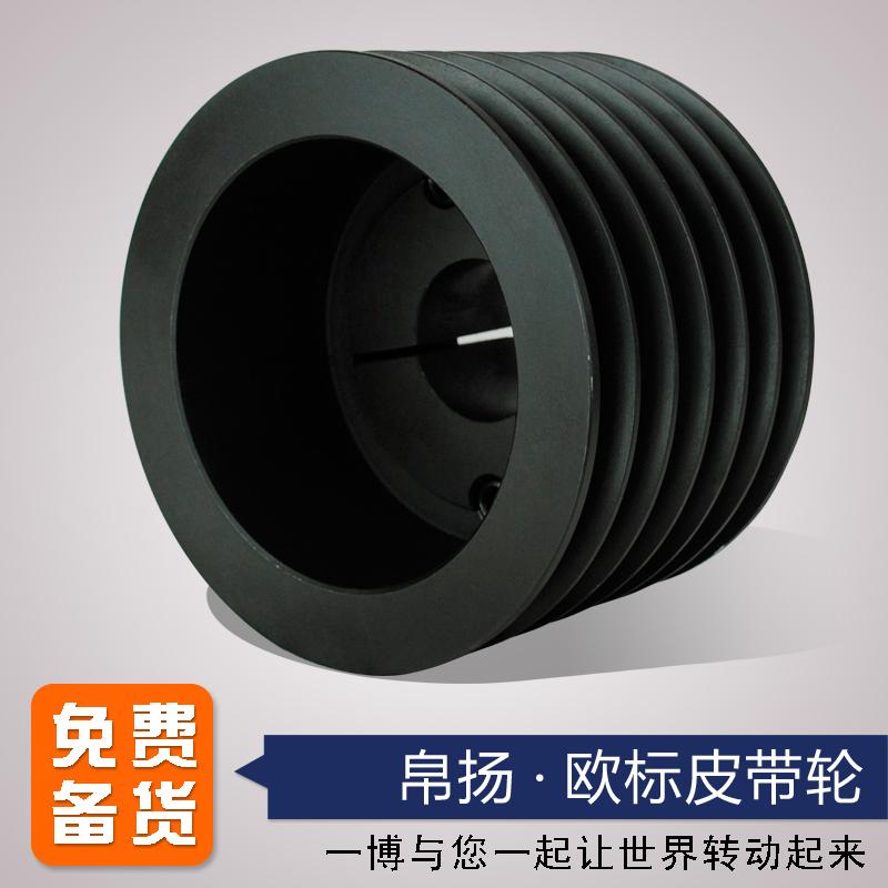 bo yang euroopa standardi järgi on v - kujuline vöö, mis hõlmavad 3535 malmist 6 ehitustööd SPC335-06 fänn.