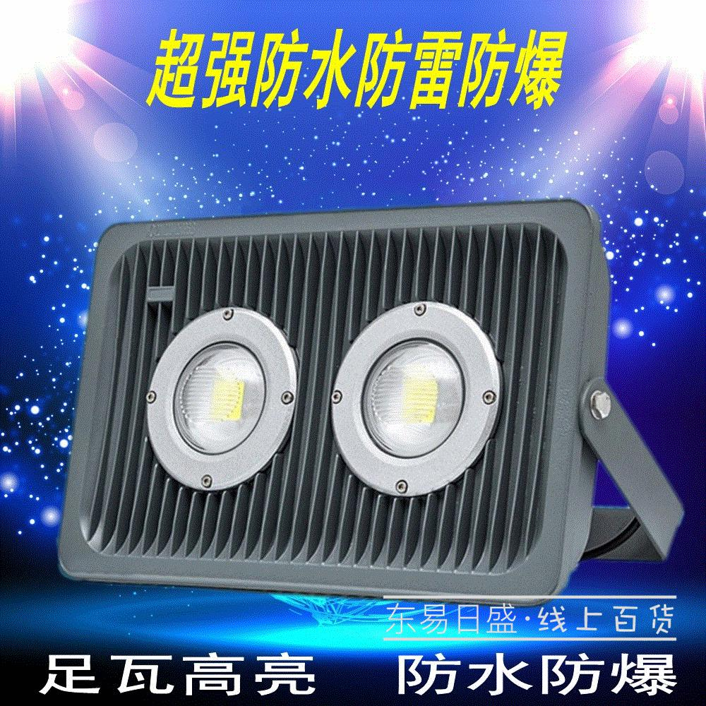 LED tunnel lamp, 30w50w80w100w explosion proof lamp, advertising lamp, projection lamp, 150w180w200 outdoor lamp