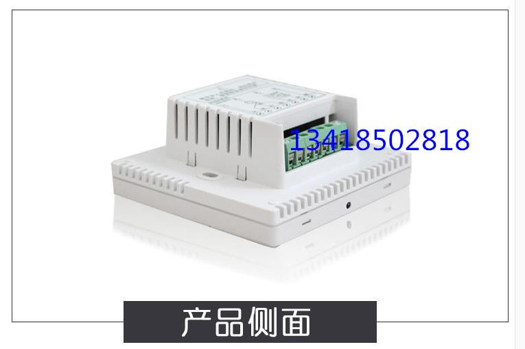 Promotion of central air conditioning liquid crystal temperature controller, fan coil control panel, water system, wind panel switch panel, mail package