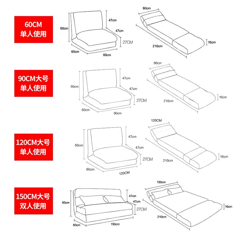 Τον καναπέ - κρεβάτι κομμωτήριο γιαπωνέζικο σειρά σαλόνι και ξενώνες για έγκυες γυναίκες πτυσσόμενου απλή μέγεθος προώθησης