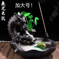 Purple incense incense smoke backflow and I large sandalwood censer ceramic creative furnace Home Furnishing ornaments