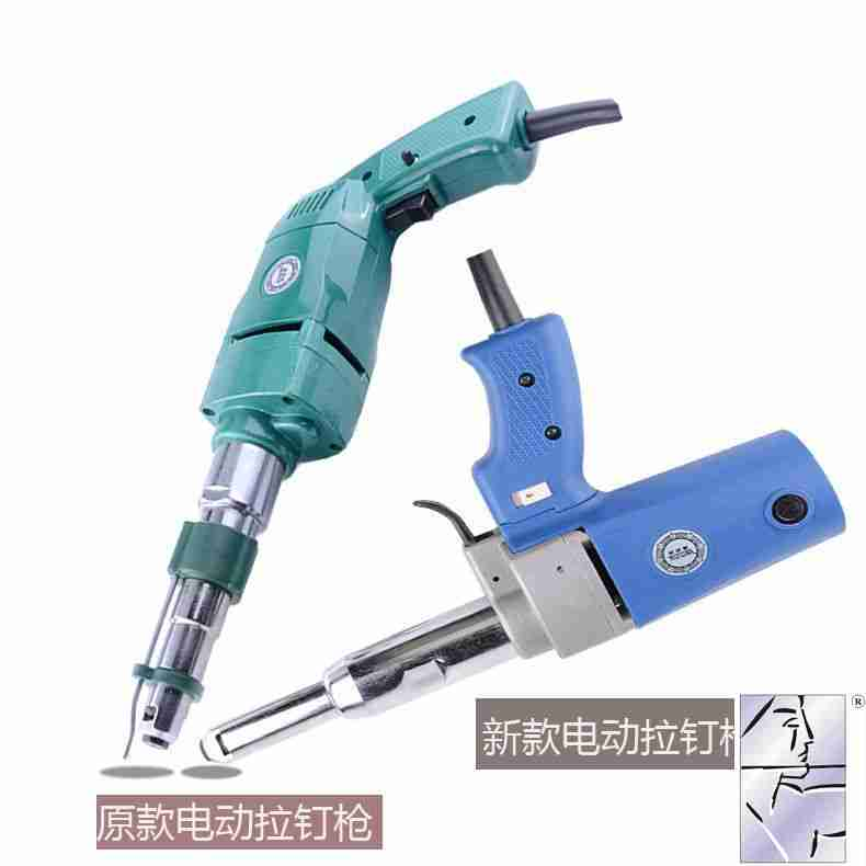 Woo, electric nail gun nail pull riveting rivet machine pumping connector riveting rivet gun even the old Nepali us electric pull nail