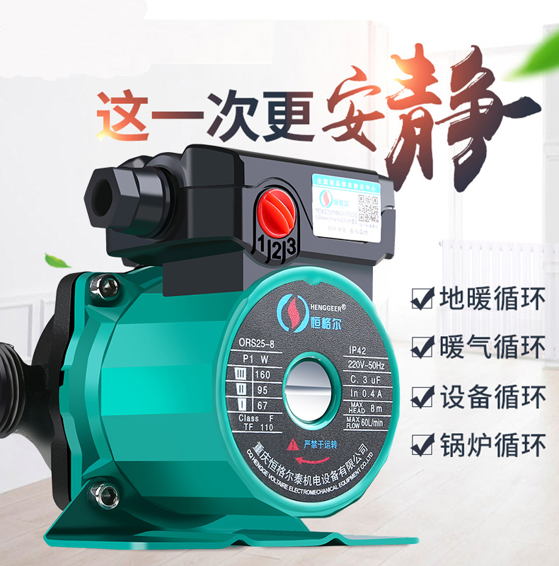 бесшумные домашнее отопление циркуляционный насос напольного отопления бойлер температуры воздуха Затон радиатор может насос насос