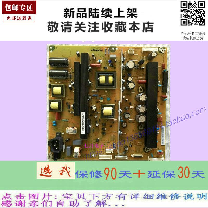 3D51C118051 lcd - tv: n johtokunnan taustavalon nousee jatkuvasti syntyy yksi digitaalisen valtaa lautanen.