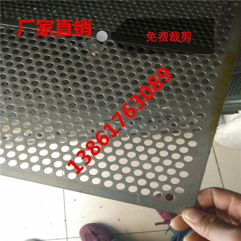 Punching plate circular hole net galvanized plate 304 stainless steel mesh plate hole net porous net stainless steel plate crushing screen plate