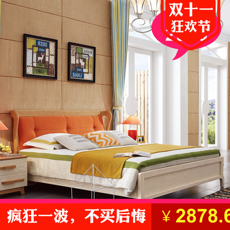 Nordic Japan all solid wood 1.8 meters adult white oak high box double bed modern simple master bedroom environmental protection furniture