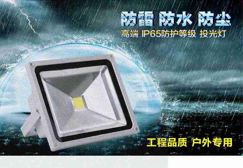 led - lamp - 8w külmhoone, pühendunud külmhoone hädaolukorra valgustus veekindel külmhoone, pühendunud.