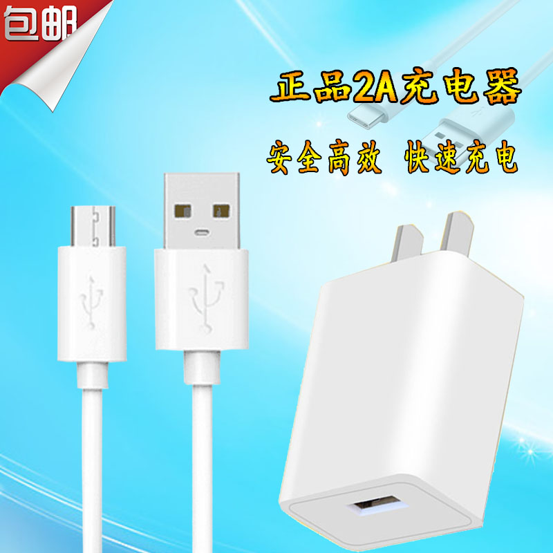 TypeC Jin S6 data line M5plus S8 charger GN9010L fast GN8001 mobile phone millet 4S5