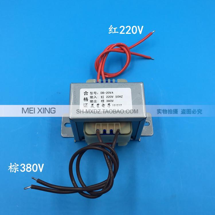 Power transformer 20va/w220v to 380v220v step-up 380V step-up transformer single phase 380V