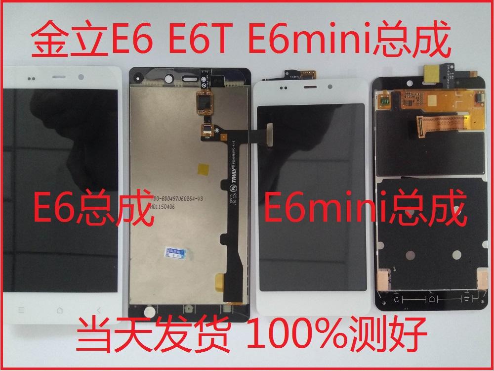 Send repair assembly original Jin E6mini/E6T/E7T/S6/S8/S7/M5 touch screen screen