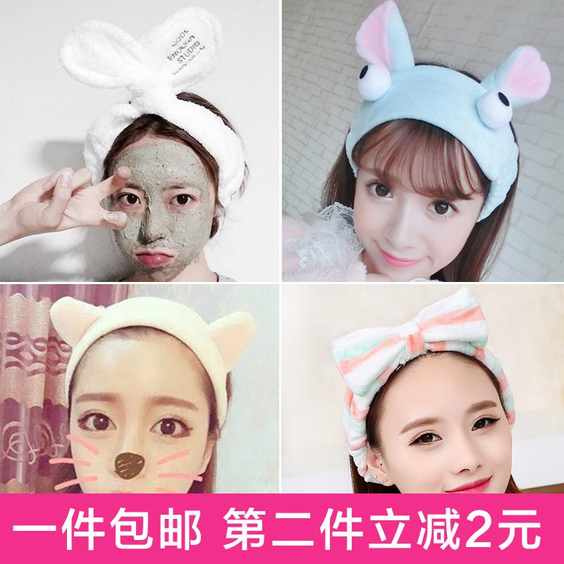 Estrella de Corea del Sur, el pelo corto gato orejas de conejo en el aro aro simple mujer la máscara de lavado de cabeza en el aro, cinta