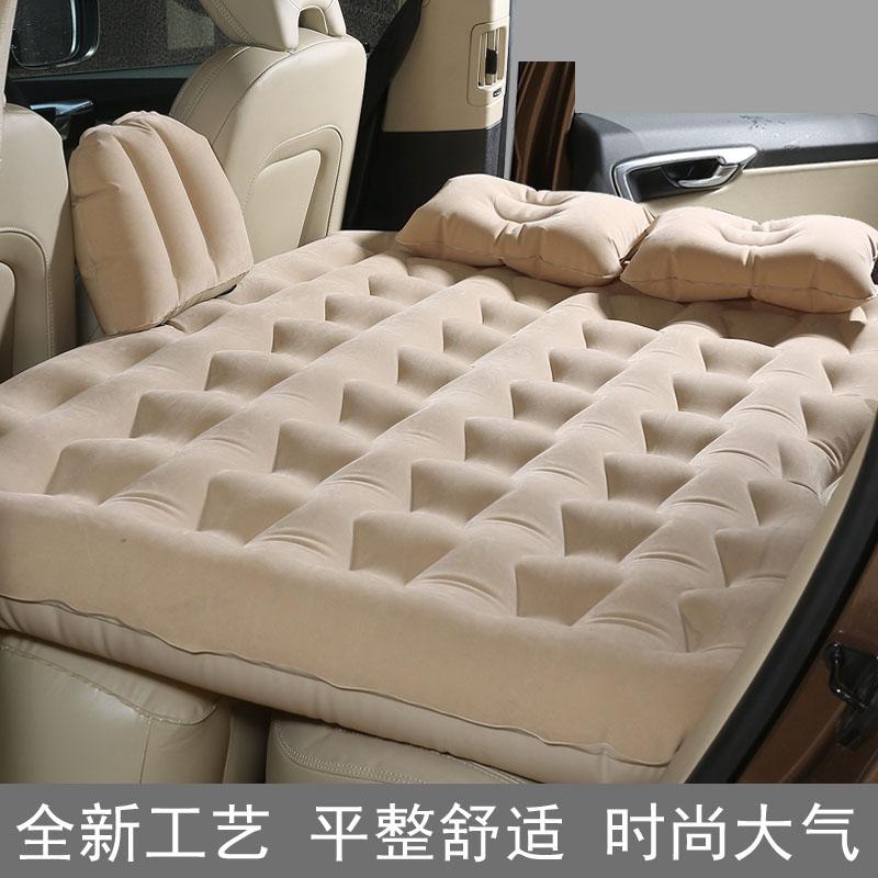 Audi a4l/a6l car traveling bed Q5Q3Q7 car self driving inflatable bed A8L/A3A5 rear row Che Zhenchuang