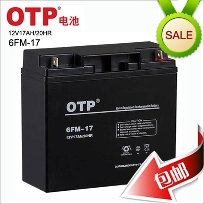 OTP 12V17AH6FM-17APCUPS battery power battery warranty for one year