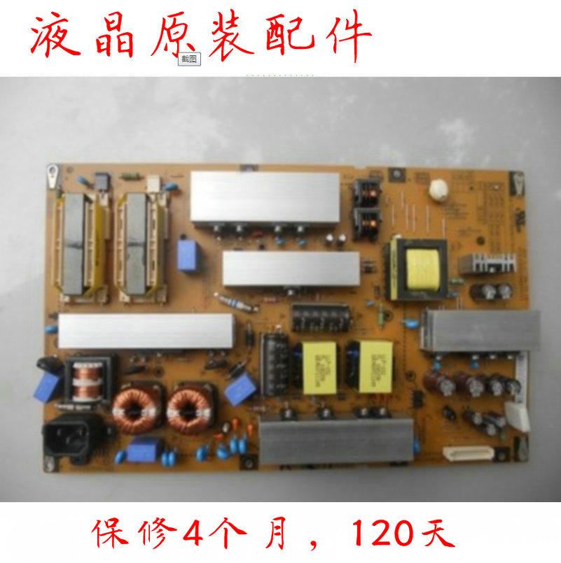 47 - Zoll LCD - fernseher macht LG47LK465C hochspannungsleitungen Aufsichtsrat RY4058 ein tablet