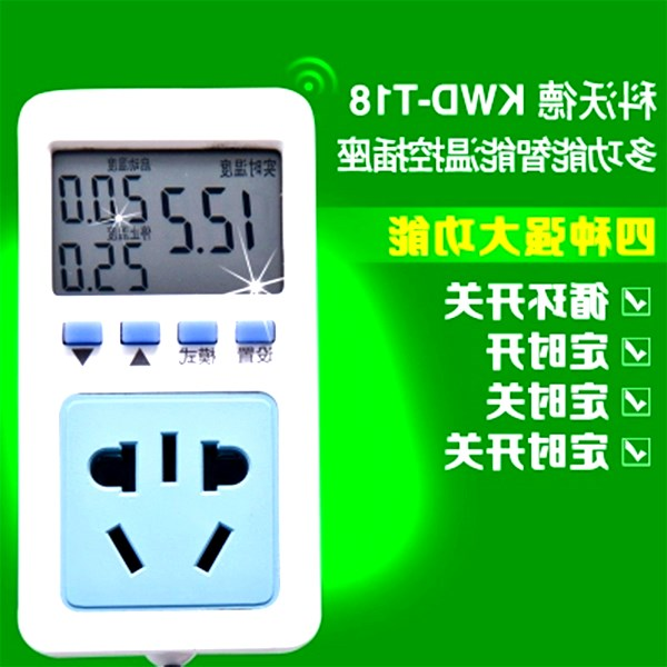 - die temperatur - Digital - computer intelligenter thermostat - temperatur - controller - temperaturregelung SOCKET t18